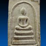 พระสมเด็จวิบูลหลังเรียบ หลวงพ่อสว่าง วัดท่าพุทรา จ.กำแพงเพชร ปี2515(ผงขาว)