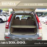 🚩 HONDA CR-V 2.0 Eปี 2008