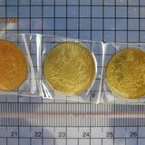 048 เหรียญกษาปณ์หายาก ร.9 เหรียญ 25 ส.ต. ปี 2500 เนื้อทองเหล