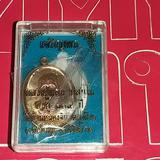 เหรียญเจริญพร เนื้อชนวน หลวงปู่แสน วัดบ้านหนองจิก