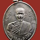 เหรียญหลวงปู่โต๊ะ วัดประดู่ฉิมพลี รุ่น 2 เนื้อเงิน ปี พ.ศ. 2511