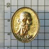 5313 เหรียญหล่อหลวงพ่อเดิม รุ่น สร้างศาลา วัดป่าเรไลย์ พิธี