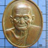 3798 เหรียญหลวงพ่อเงิน วัดบางคลาน รุ่นเสาร์ 5 หลวงปู่หมุนเสก