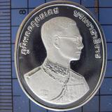 4829 เหรียญในหลวง ร.9 หลังพระพุทธชินราช ปี 2539 เนื้อเงิน ขั