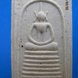 1372.1 พระสมเด็จเกษไชโย วัดไชโยวรวิหาร ปี 2539 รุ่น อภิมหาเศ