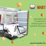 Mart Today จำหน่ายอุปกรณ์ในการเปิดร้านค้า/Minimart ทุกอย่าง  ตั้งแต่ตู้แช่/ชั้นวาง/เคาน์เตอร์