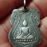 เปิดคับ เหรียญพระพุทธชินราช ปี2473 เนื้อเงิน