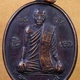 เหรียญพระครูสุทธิวรวัฒน์ วัดสุทธิรุจิราราม จ.อยุธยา