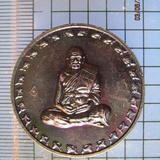 4377 เหรียญกลมปลาล้อม หลวงปู่ทิม ด้านหลังแม่นางกวักและแม่โพส