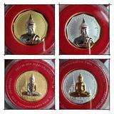 เหรียญกลมขัดเงาพ่นทรายสามกษัตริย์ หลวงพ่อโสธร รุ่นอัญเชิญขึ้นจากน้ำปีที่ 249 พ.ศ.2562 รุ่น 9