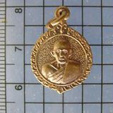 3937 เหรียญเล็ก ลป.มั่น ภูริทัตโต รุ่นพิพิธภัณฑ์ วัดป่าสุทธา