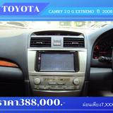 🚩 TOYOTA CAMRY 2.0 G EXTREMO ปี2012