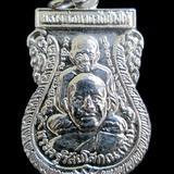 เหรียญหลวงปู่ทวดขี่คอ วัดช้างให้ ปัตตานี ปี2542