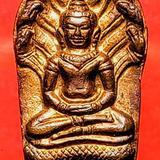 พระปรกใบมะขาม หลวงปู่ม่น รุ่นแรก วัดเนินตามาก ชลบุรี