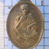 2034 หลวงพ่อคูณ วัดบ้านไร่ เหรียญที่ระลึกวัดเกิด 4 ตุลาคม 25