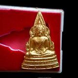 เหรียญพระพุทธชินราช รุ่นแรก วัดเกาะเสือ สงขลา ปี2512