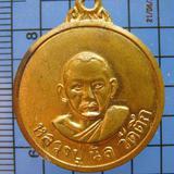 1820 เหรียญหลวงปู่นิล วัดตึก ปี 2513 จ.สมุทรสาคร