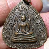 เหรียญพระพุทธชินราช ไม่ทราบที่