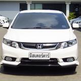 ปี2013 Honda civic FB ฟรีดาวน์