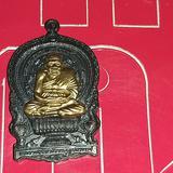 เหรียญนั่งพาน หลวงปู่ทวดหน้าทอง วัดบวรนิเวศวิหาร