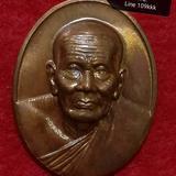 R15. หลวงปู่ทวด รุ่นสร้างบ้านให้พ่อ เนื้อทองแดง พิมพ์ใหญ่