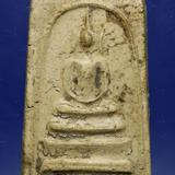 พระสมเด็จล.ป.นาค วัดระฆัง ปี2495