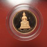 เหรียญทองแดงขัดเงาหลวงพ่อโสธรปี38