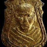 เหรียญหล่อหน้าเสือ หลวงพ่อน้อย วัดธรรมศาลา เสริม1 เนื้อทองผสม ปี10