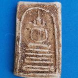 5649 สมเด็จบางขุนพรหม พิมพ์ฐานคู้ ฝากกรุวัดสะแก จ.นครราชสีมา