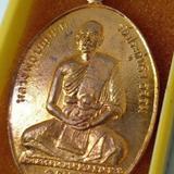 เหรียญหลวงพ่อบุญนาค วัดประดู่ทรงธรรม อยุธยา ปีเนื้อทองแดง