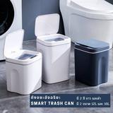ถังขยะอัจฉริยะ ถังขยะเซ็นเซอร์ สามารถเปิด-ปิดฝาอัตโนมัติ Smart Trash Can