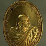 เหรียญ อาจารย์นำ เนื้อทองฝาบาตร  j107