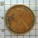 5353 เหรียญ ร.5 หนึ่งอัฐ ร.ศ.124 หลังพระสยามเทวธิราช เศียรกล