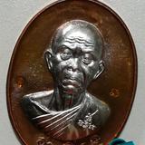 ขายแล้ว#E85.เหรียญหลวงพ่อคูณ อายุยืน สุคโต ทองแดงหน้ากากเงิน