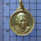 4351 เหรียญกลมเล็ก หลวงปู่แหวน วัดดอยแม่ปั๋ง ปี 19 เนื้ออัลป