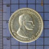 4154 เหรียญเนื้อเงิน ราคา 10 บาท ร.9 ครองราชย์ครบ 25 ปี 2514