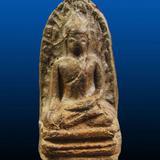 ปี 2496 พระรอดวัดพระสิงห์ พิมพ์หูขีด วัดพระสิงห์วรมหาวิหาร จ.เชียงใหม่