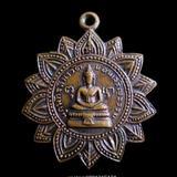 เหรียญหลวงพ่อช้อย วัดชอนเจริญธรรม นครสวรรค์ ปี2514