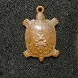 เต่าไตรมาส หลวงปู่หลิว ปี36