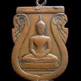 เหรียญพระพุทธสิหิงค์หลังพระประจำวันศุกร์ วัดช่องลม ปี2496