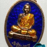 E79. เหรียญหลวงพ่อคูณ เจริญพร89 ทองแดงลงยา