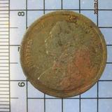 4272 เหรียญทองแดง 1อัฐ รศ.124 ตราพระสยามเทวาธิราช หัวไม่ตรงก