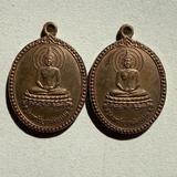 เหรียญ รุ่นแรก หลวงปู่ศรี มหาวีโร วัดป่ากุง ปี ๒๕๒๖ สภาพสวยประกวดหายาก (2เหรียญ)
