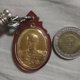 เหรียญกรมหลวงชุมพรเลี่ยมเก่า