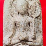 พระสีวลี เนื้อผง พิมพ์ใหญ่ วัดชลอ ปี2517