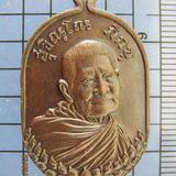 3189 เหรียญหลวงปู่แหวน สุจิณโณ วัดดอยแม่ปั๋ง ปี 2521 จ.เชียง