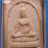 1169 พระสมเด็จสามสมัย พิมพ์เชียงแสน วัดชิโนรส ปี2512