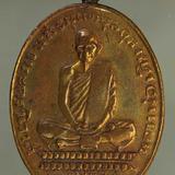 เหรียญ หลวงพ่อเดิม เนื้อทองแดง j84