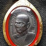 เหรียญ รุ่นแรก ลพ.แดง วัดช่องลม ปี๓๕ บล็อคนิยม