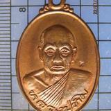 4468 เหรียญกันภัย หลวงปู่ทิม วัดพระขาว ปี 2537 เนื้อทองแดง อ